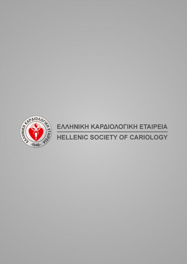 Συνέντευξη Τύπου - Ελληνική Καρδιολογική Εταιρεία