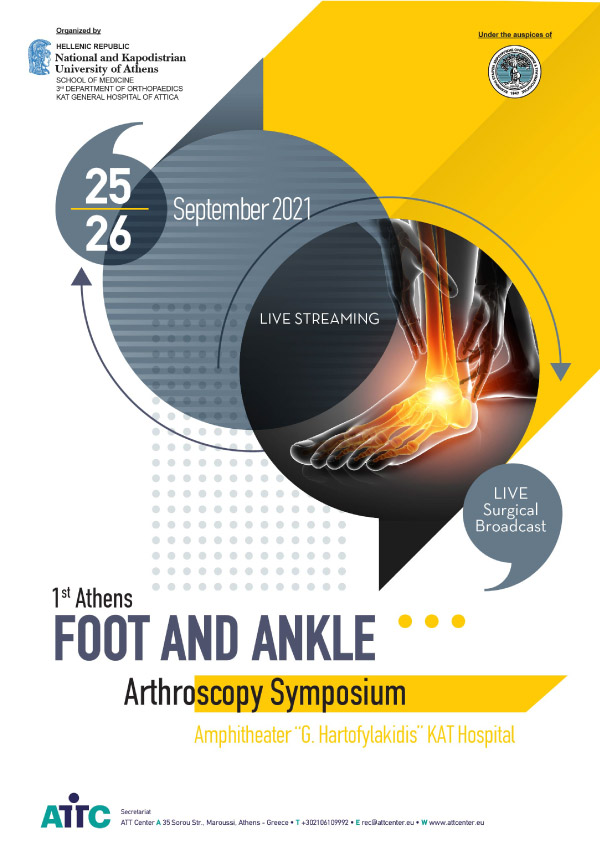 1st Athens Foot and Ankle Arthroscopy Symposium