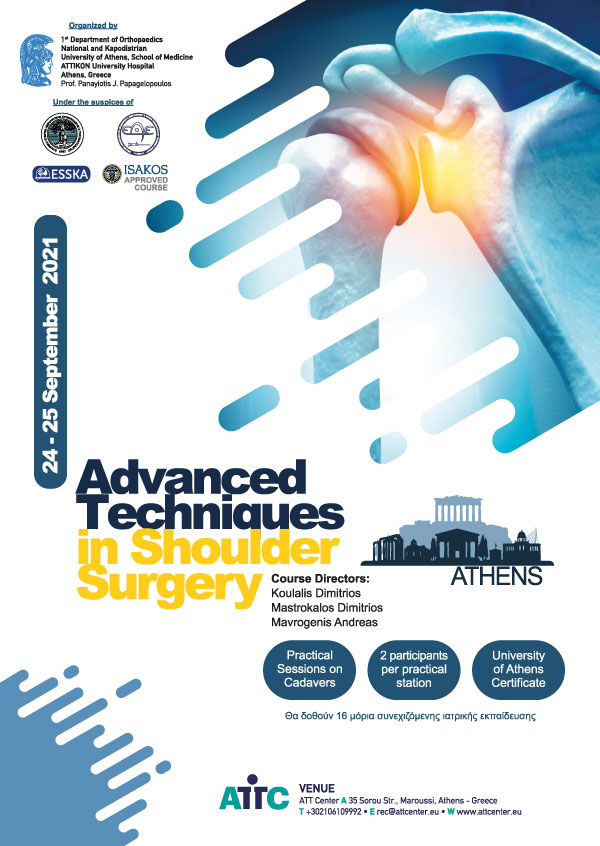 Advanced Techniques in Shoulder Surgery