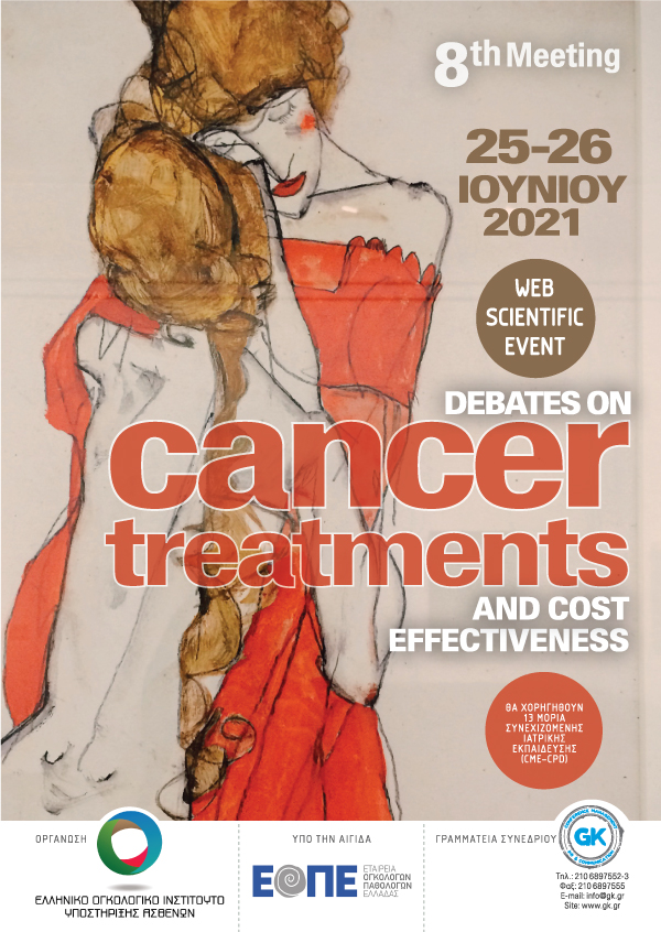 8th Meeting: Debates on Cancer Treatments and Cost Effectiveness