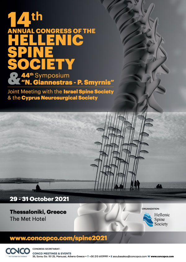 14th ANNUAL CONGRESS OF THE HELLENIC SPINE SOCIETY AND 44th SYMPOSIUM