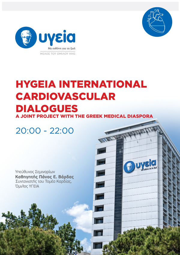 Hygeia International Cardiovascular Dialogues