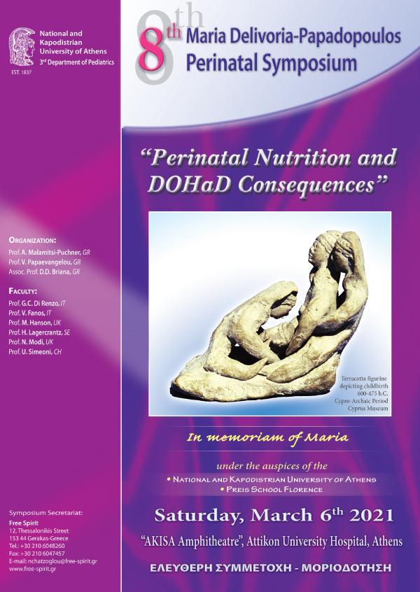 8th Maria Delivoria-Papadopoulos Perinatal Symposium