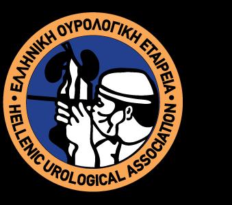 Ελληνική Ουρολογική Εταιρεία